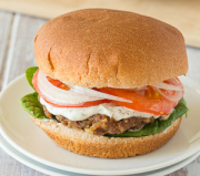 Walnut Veggie Burger Recipe